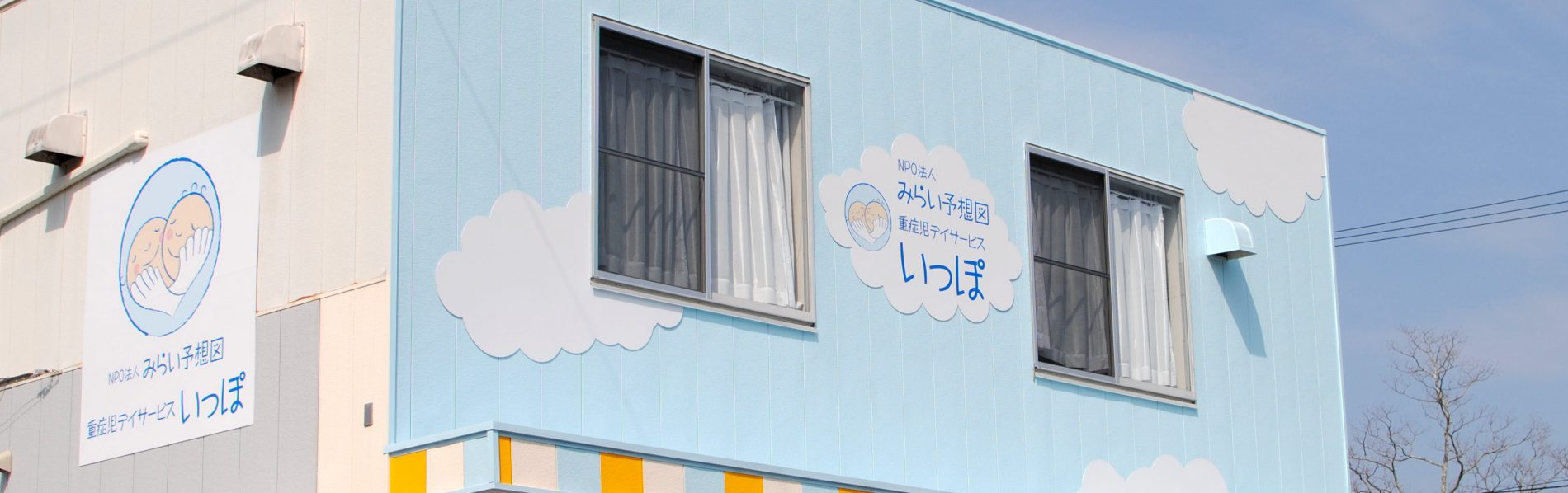 http://mirai-yosouzu.com/ippo/